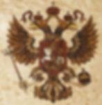 emblème de la Fédération de Russie