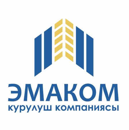 эмаком.png