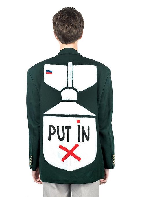 """JACKET """"PUT IN"""""""