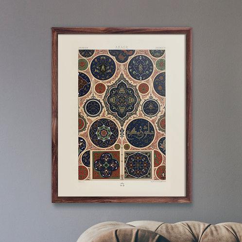 Framed Giclèe Art Print Mockup - Arabian Pattern Lithograph