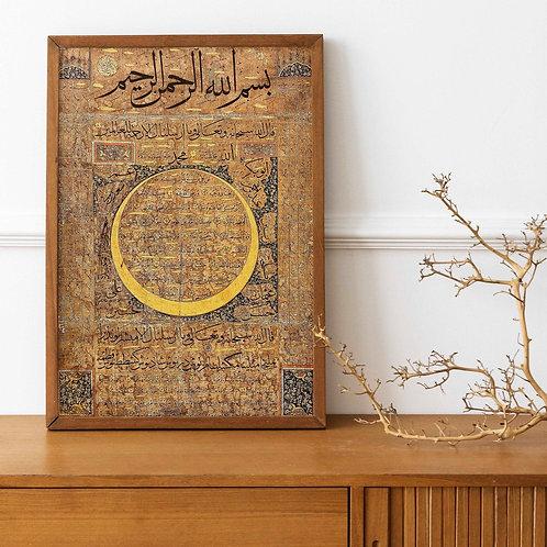 A Hilyeh As A Crescent Moon - Seyyed Abdullâh Efendi Of Yediku
