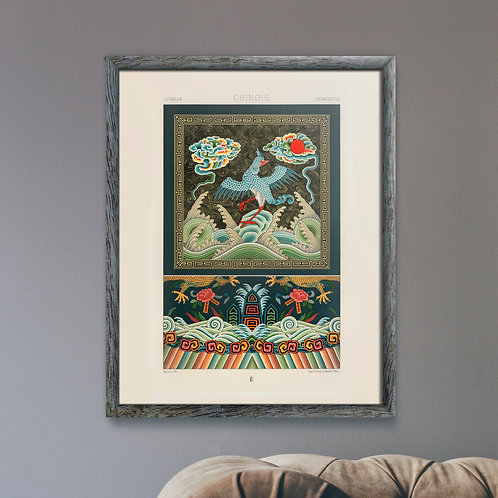 Framed Giclèe Art Print Mockup - Chinese Pattern Lithograph