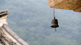 apaisant de Bell