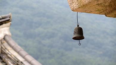 Soothing Spiritual Bell