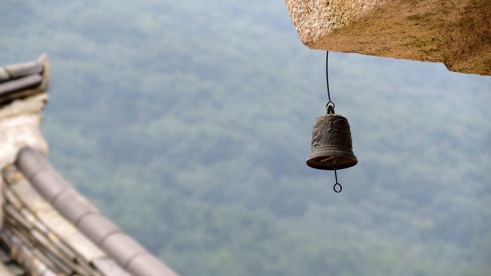 Soothing Bell