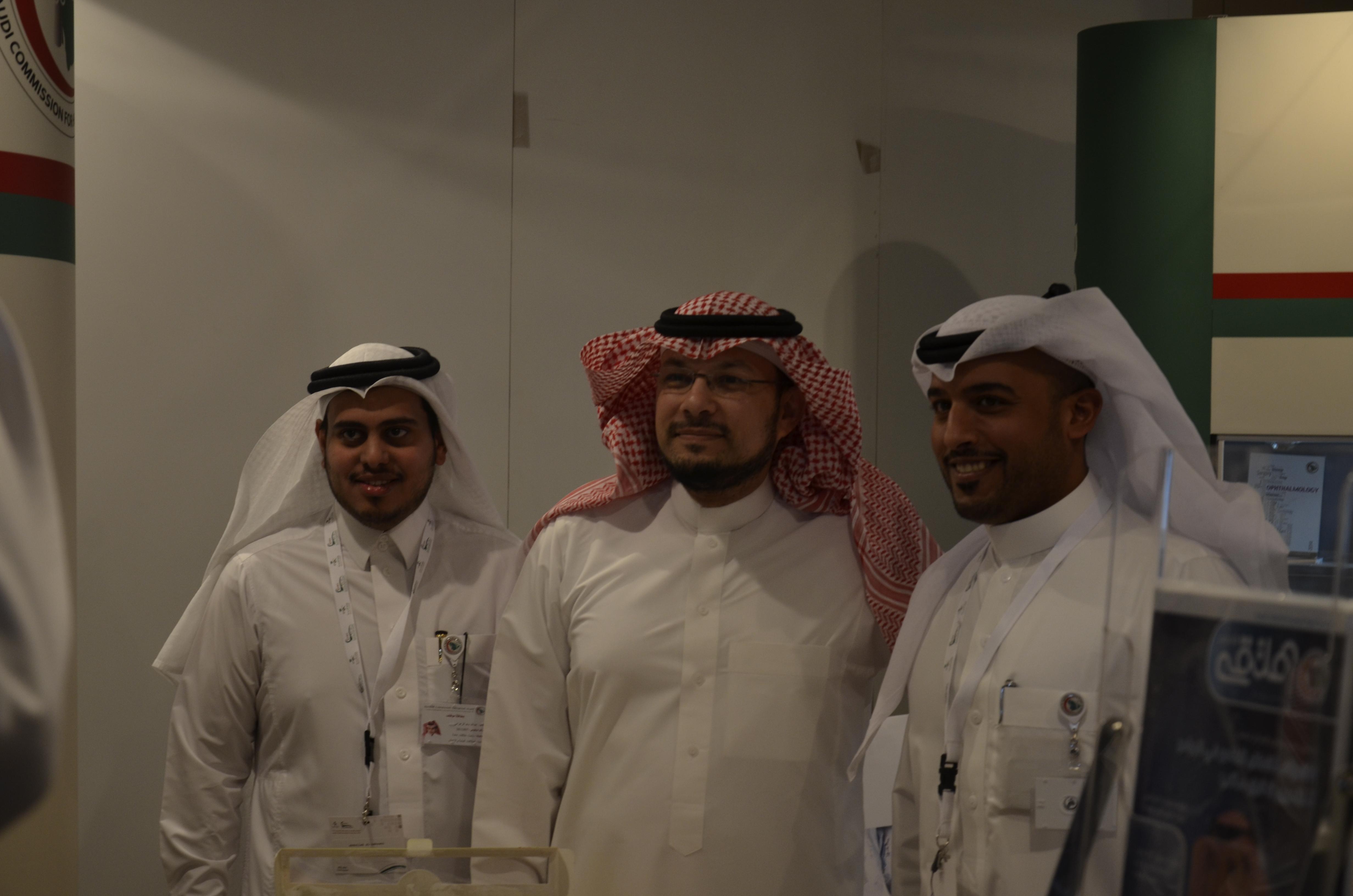 Saudi Simulation Conference