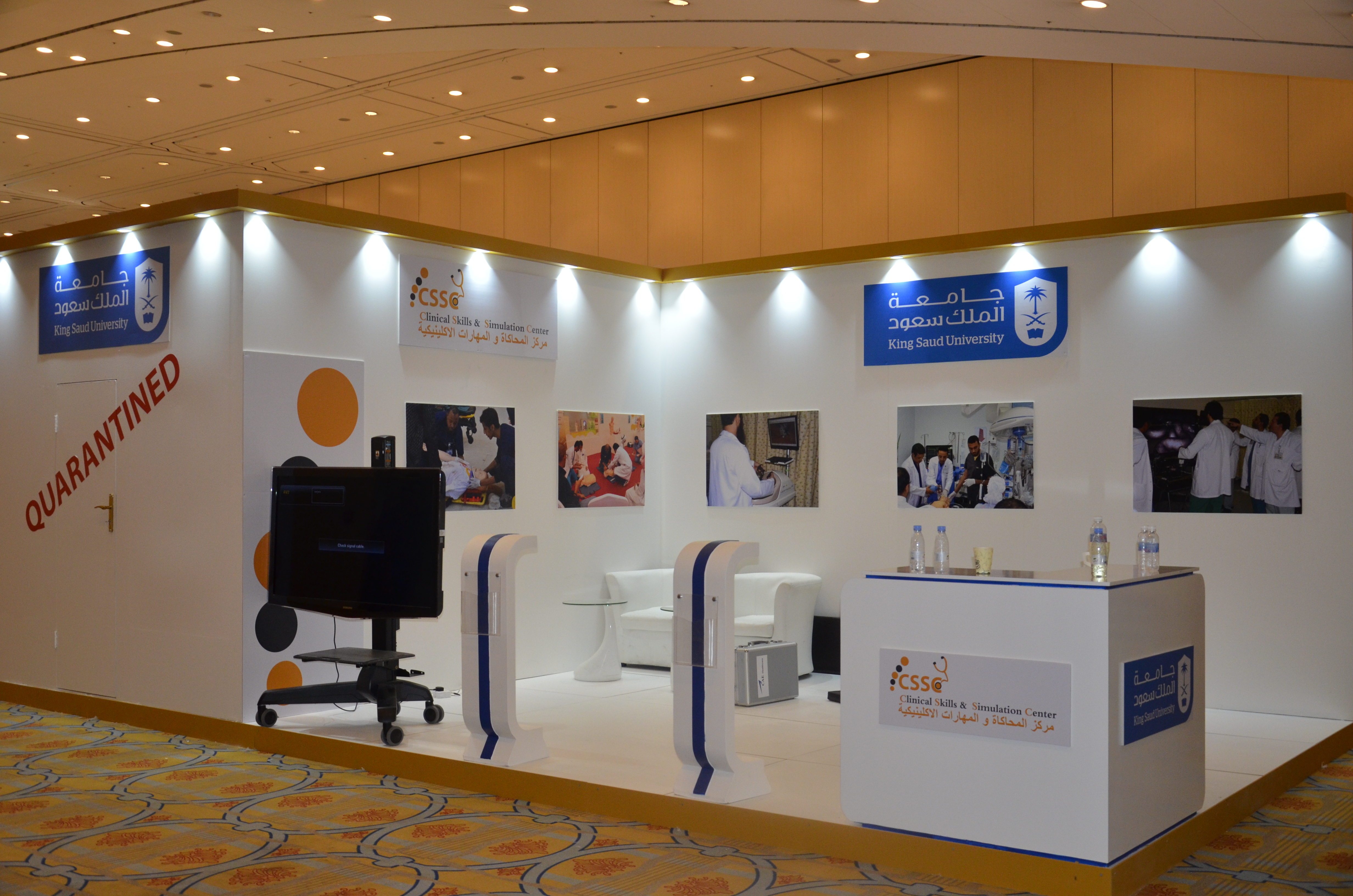 CSSC Booth
