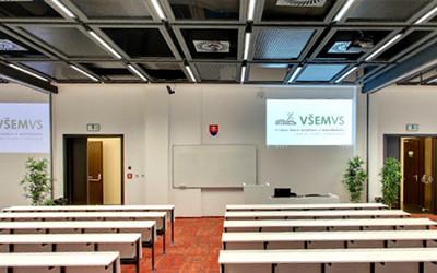 Университет экономики и менеджмента государственного управления (VŠEMvs), г. Братислава
