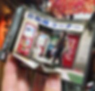 マメポ自販機コーナー.jpg