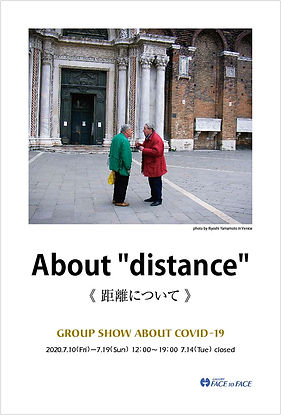 2020 about distance_a.jpg