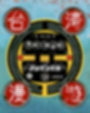 台湾漫遊表紙.jpg