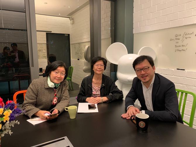 張俊勇與醫護衛生界別選委會面