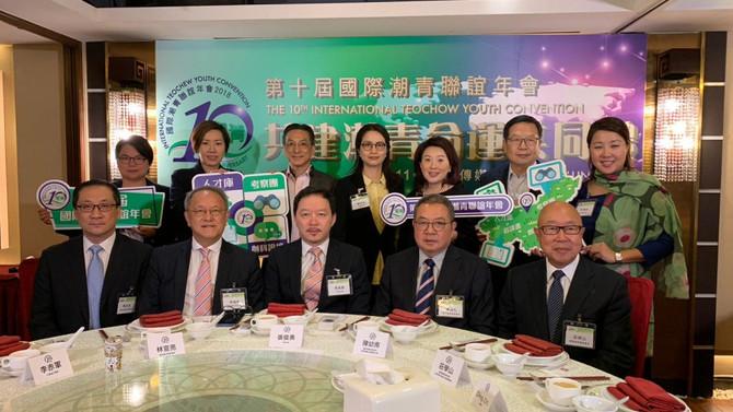 潮青聯誼聯會考察大灣區探討商機