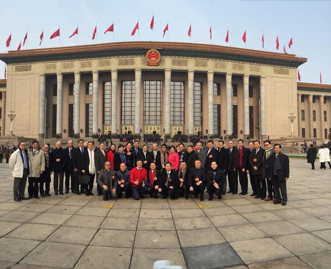 第十三屆全國人民代表大會完滿成功