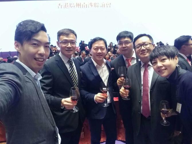 感謝邀請出席香港廣州社團總會 第二屆會董會就職典禮暨廣州海外聯會2018年穗港澳春茗,見到了很多好朋友!