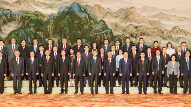 張俊勇隨中華總商會前赴北京進行訪問