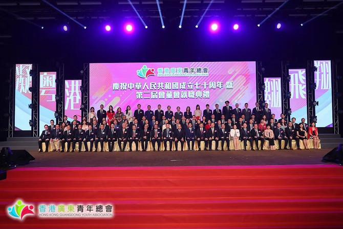 張俊勇出席香港廣東青年總會第二屆會董會就職典禮