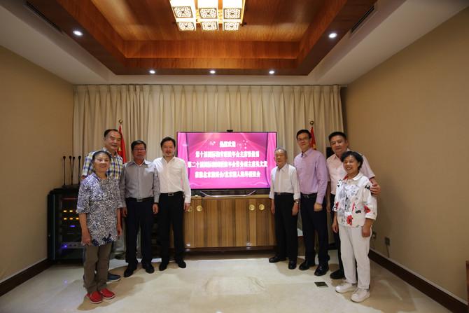 張俊勇拜訪北京潮商會與北京潮人海外聯誼會