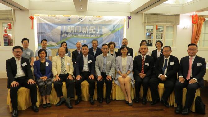 張俊勇出席「明日新星」青年政治人才及意見領袖培訓計劃啟動禮