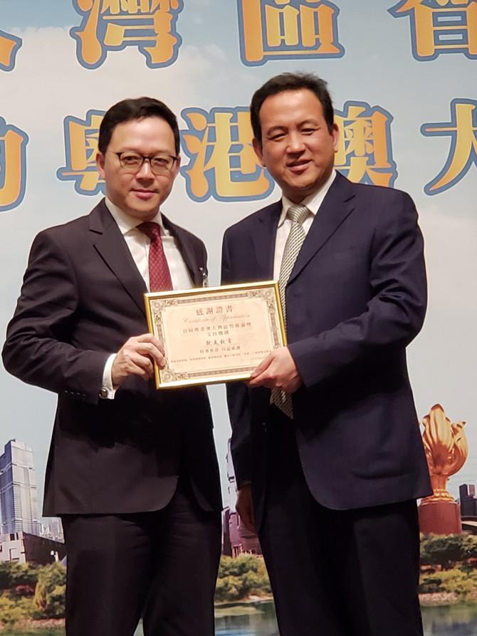 首屆粵港澳大灣區智庫論壇在香港舉行