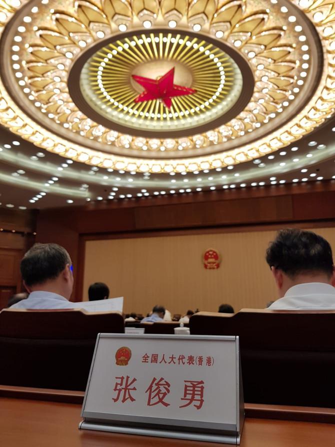 全國人大代表張俊勇於19至22日期間到北京參與全國人大常委會會議。