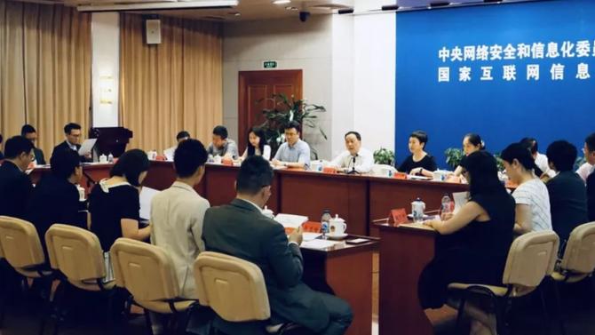 """任贤良会长会见香港青年团体""""就是敢言"""""""