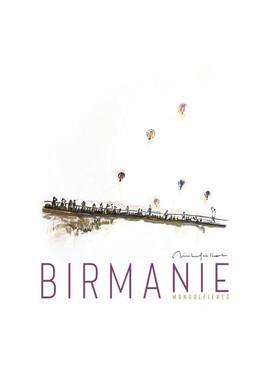 Birmanie Montgolfières