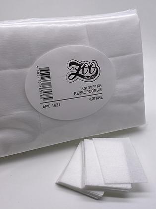 Салфетки безворсовые Zoo №1621 мягкие белые 4*6 см