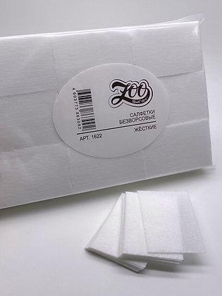 Салфетки безворсовые Zoo №1622 жёсткие белые 4*6 см