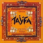 "TAŸFA ""Awal"" - 1998"
