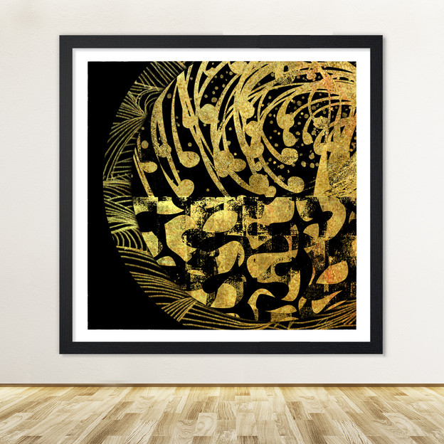 Gold Waves Over Limu.jpg