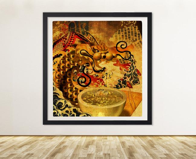 Rice Breathing Dragon.jpg