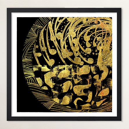 Gold Waves Over Limu 2.jpg