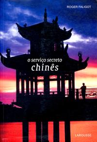 SR_chinois_(Brésil)036.png
