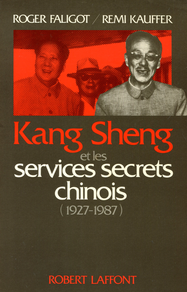 Kang Sheng 1e edition032.png