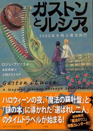 peuple enfants jap1018.png