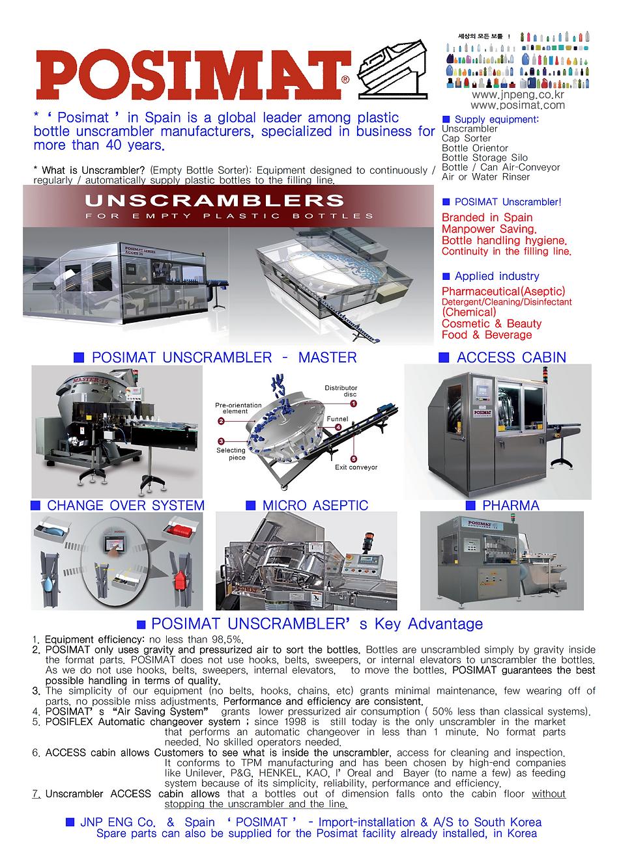 20201223-POSIMAT&JNPENG-Magazine-Adv-ENG