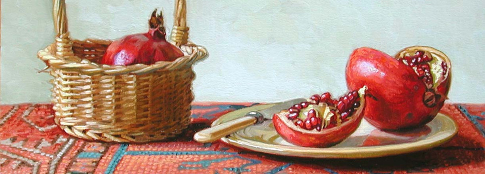 Pomegranates and Carpet