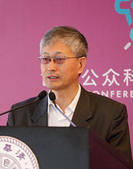REN Fujun