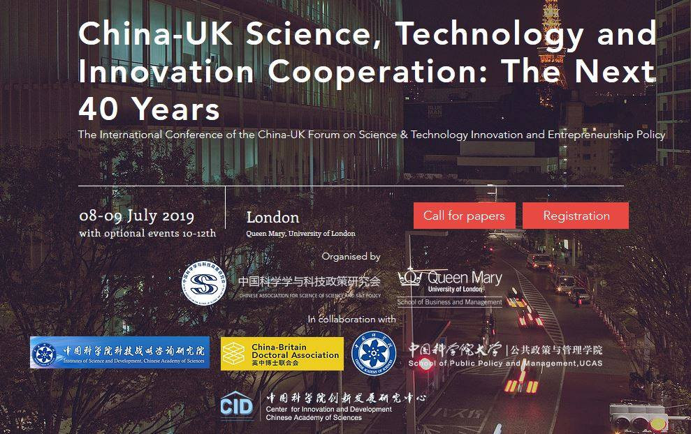 China-UK Innovation Forum | 2019| London