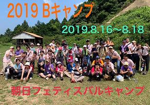 IMG_4944_edited.jpg