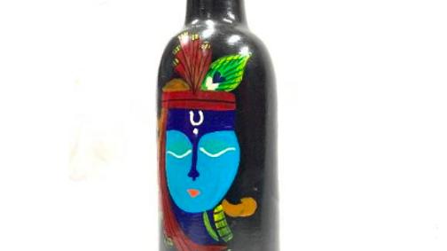 Bottle Vase - Model 2