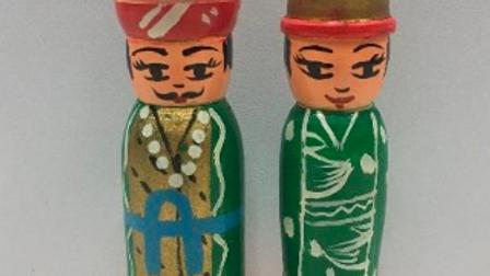 Wooden Raja Rani Couple