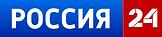 Rossiya-24_Logo.svg.png