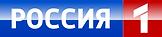 640px-11-й_логотип_Россия-1.svg.png