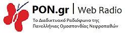 Web Radio logo.jpg