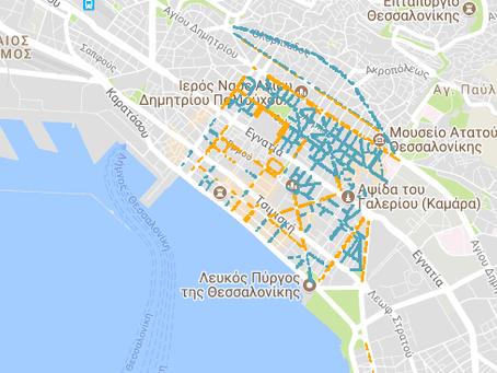 Νέο σύστημα στάθμευσης στον  Δήμο Θεσσαλονίκης