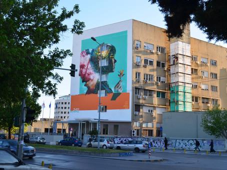 Αποκαλυπτήρια της δημόσιας τοιχογραφίας με θέμα την Δωρεά Ιστών & Οργάνων  στο Νοσοκομείο ΑΧΕΠΑ