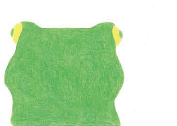 カエル/Frog