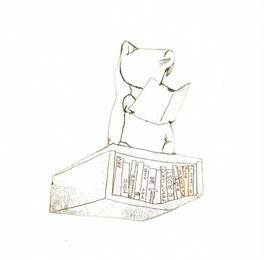 ねずみの本屋